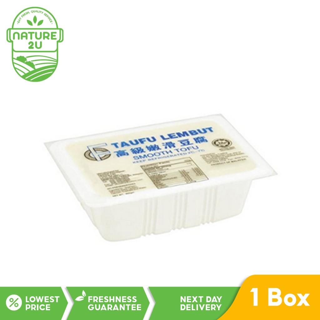 Beancurd Box (1 box)
