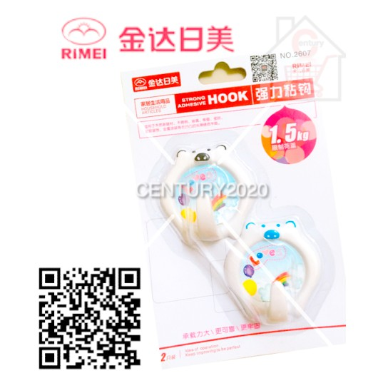 RIMEI Strong Adhesive Hook Bathroom Kitchen Hook With Plastic Hook 2607