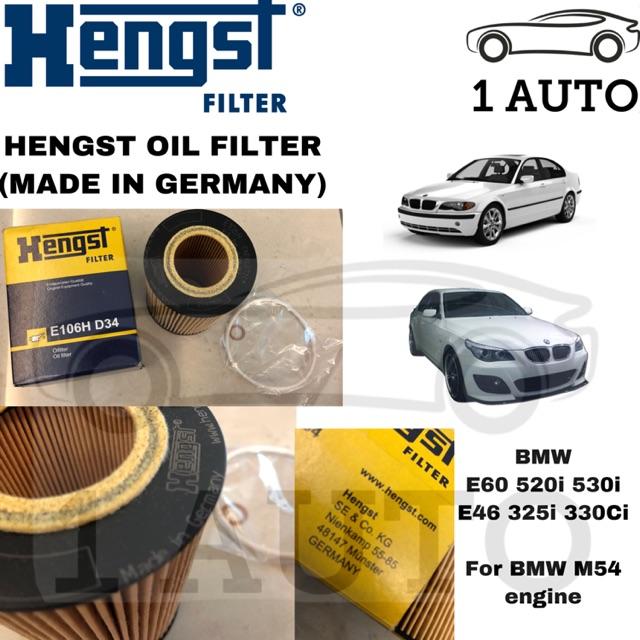(MADE IN GERMANY) HENGST OIL FILTER BMW E46 E60 320i 325i 328i 330i 520i  530i M52 M54 6 cylinder engine