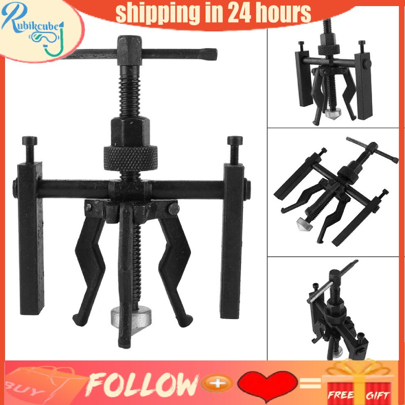 Inner Bearing Puller Gear Extractor,3 Jaw 200x135mm Carbon steel Inner Bearing Puller Gear Extractor Heavy Duty Automotive Machine Top Sell Black