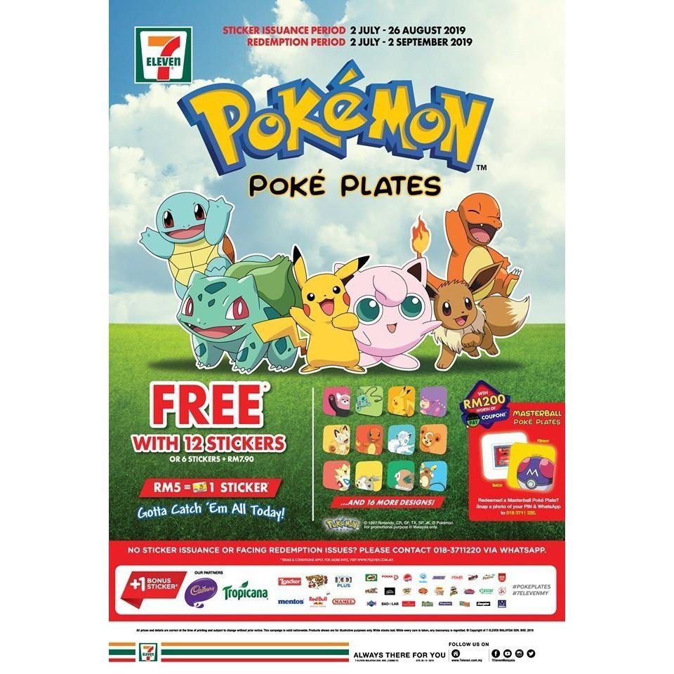 7 Eleven Pokémon Poké Poke Plates