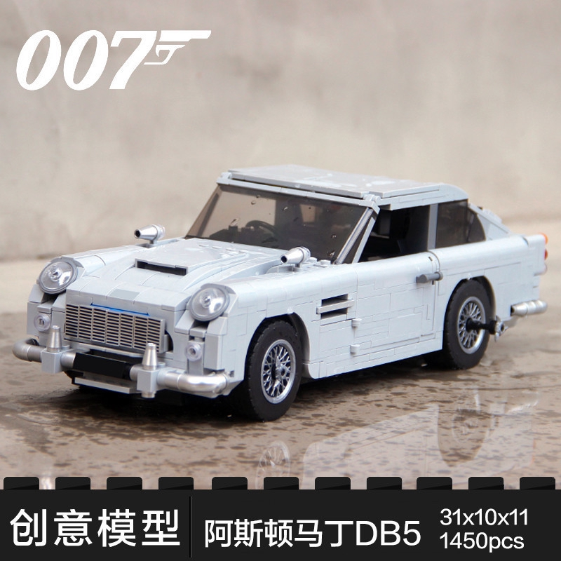 Lego Creator Expert 10262 James Bond Aston Martin Db5