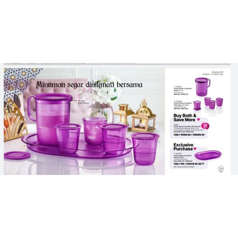 Tupperware Purple Royale Crystalline Drinking set