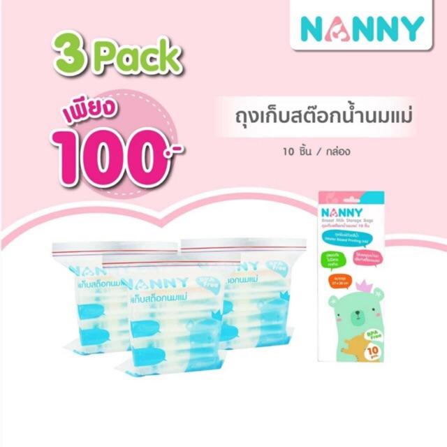 S10-N321 ถุงเก็บสต็อกน้ำนมแม่ 10 ชิ้น/กล่อง Nanny แ