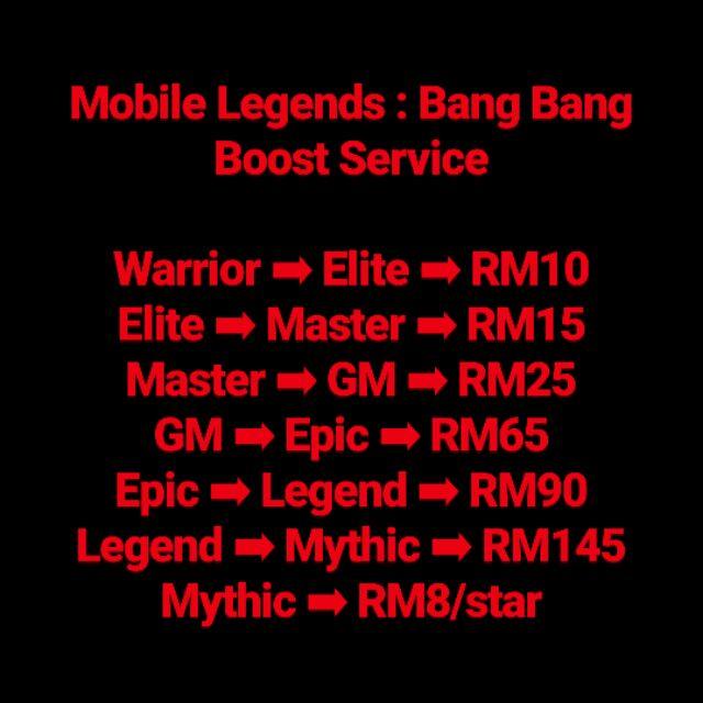 Mobile Legends Boost