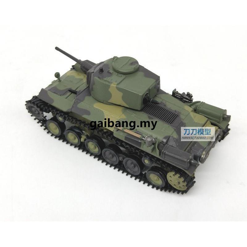 1 72 Japanese Type 97 Medium Tank Hero Tank Model Finished Product Static Simulation Plastic J02 Shopee Malaysia