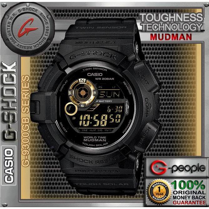 CASIO G-SHOCK G-9300GB-1DR   G-9300GB-1D   G-9300GB-1 COMPASS WATCH  100%ORIGINAL  581ae62a3d