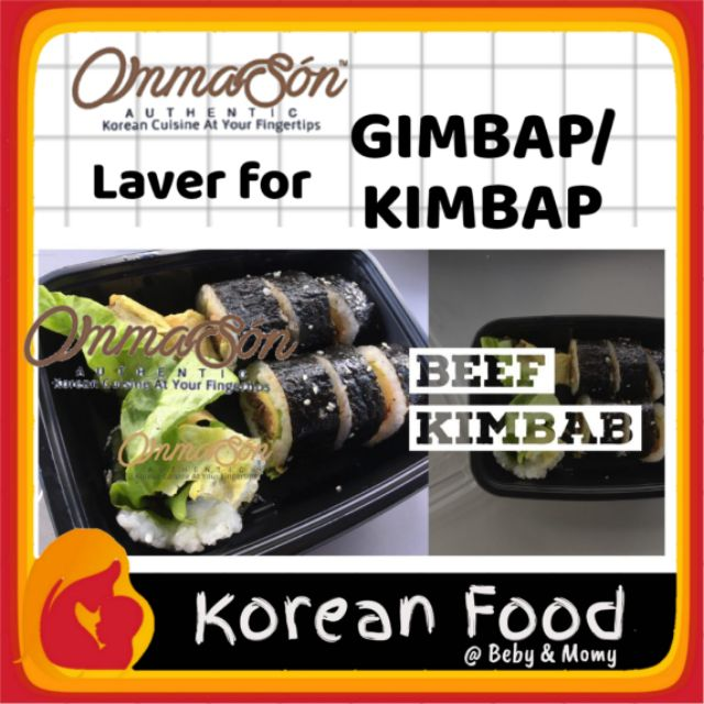 LAVER FOR GIMBAB (SEAWEED) KIMBAP GIMBAP 20G 10PCS KOREAN FOOD | SEAWEED OMMASON