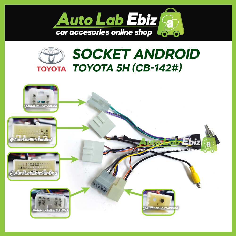 """Car Stereo Power Harness Socket Toyota 5 Head For Android Player 9""""/10"""""""