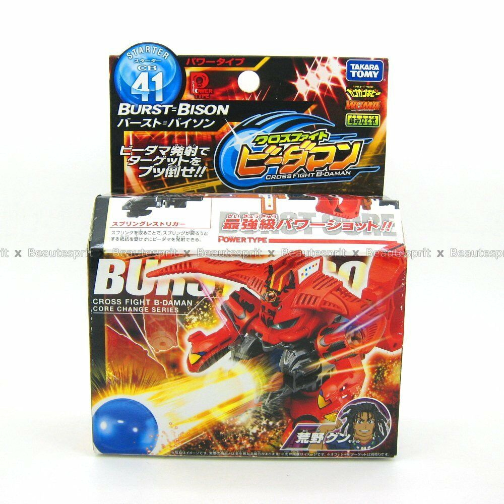 Takara TOMY 2012 B-Daman Cross Fight CB-46 Power Grip Tune Up Gear