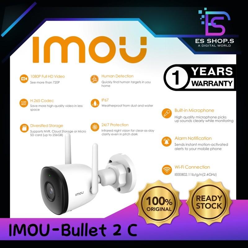 DAHUA IMOU BULLET 2C / 2E / LITE 1080P H.265 Color Night Vision Built-in Mic IP67 Weatherproof 2.4G Wi-Fi CCTV IP Camera