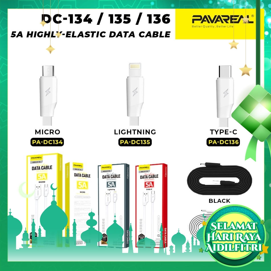 PAVAREAL PA-DC134 QC 3.0 Micro USB 5A Fast Charging Cable TPE Flat Cable Dual Engine Flash Charge 1M for Android Samsung