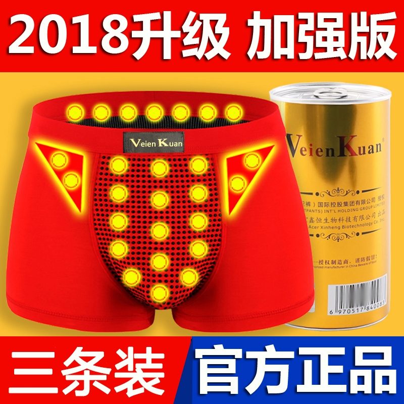 ✓3 VK British Panties 16 generations of magnetic therapy health underwear  male