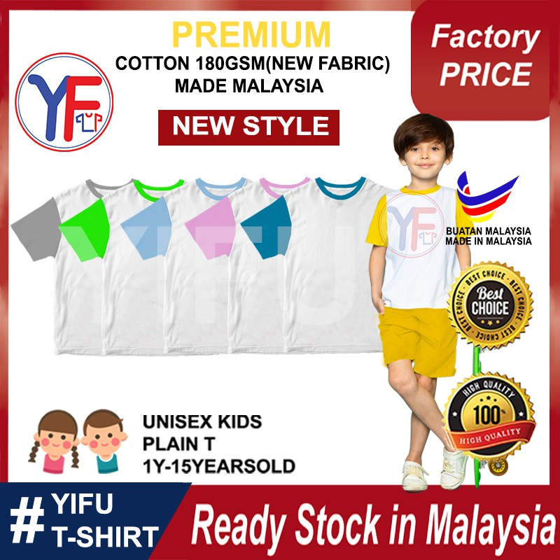 YIFU Kids Jersey Cotton Roundneck T-shirt Unisex / Budak Baju Plain - 5 Colour Sleeve (A) (READYSTOCK)