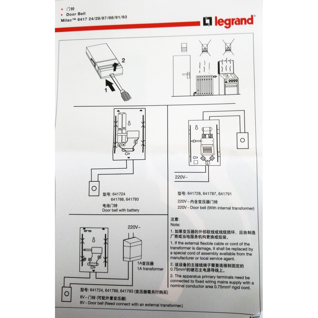 Legrand 641728 Wired Door Bell White Shopee Malaysia