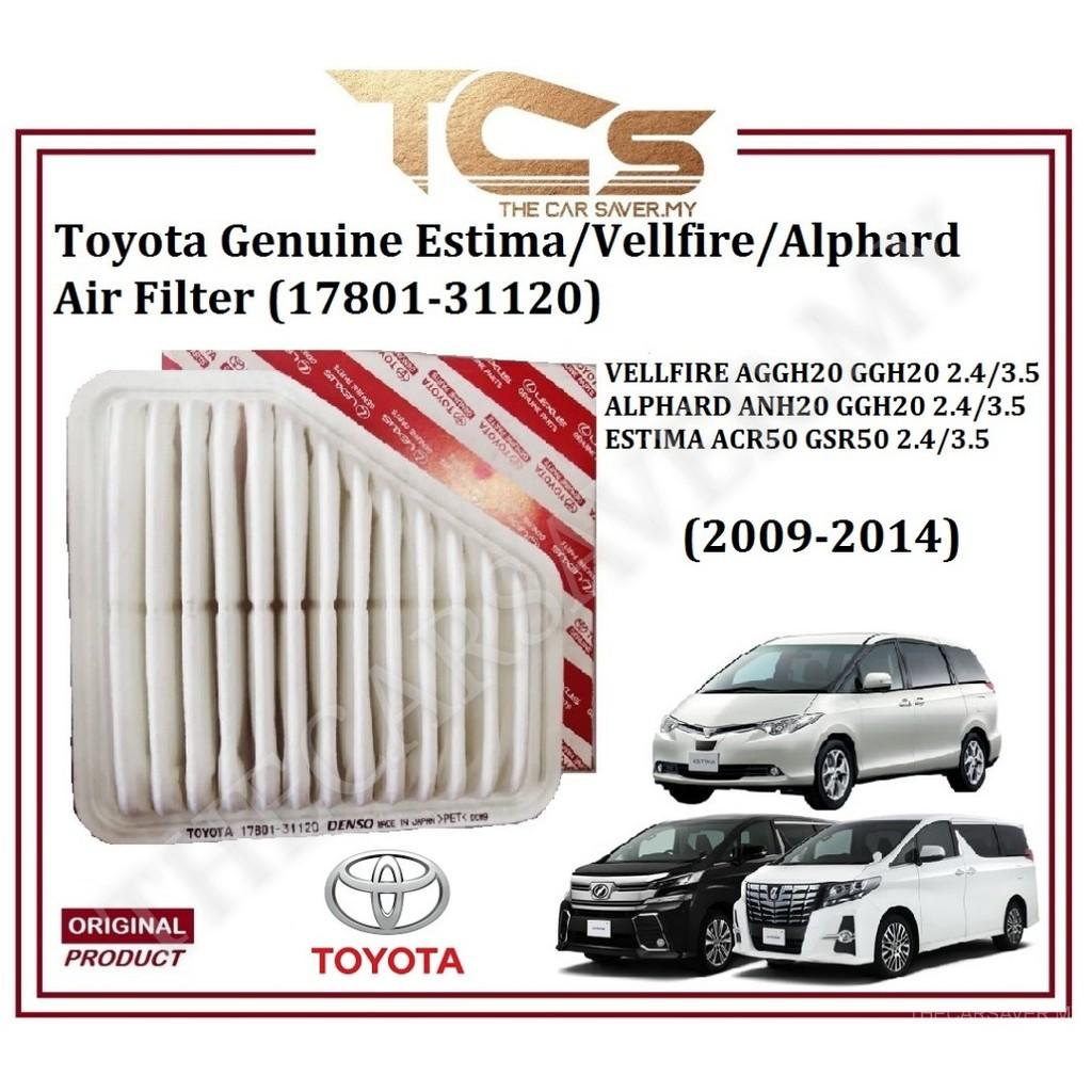 TOYOTA GENUINE ESTIMA/VELLFIRE/ALPHARD AIR FILTER (17801-31120)