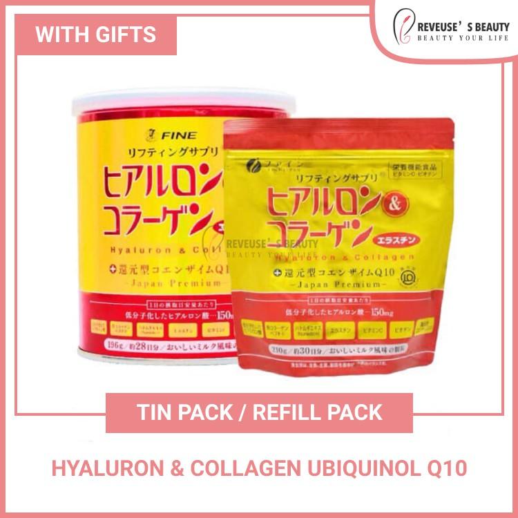 100% FINE JAPAN Hyaluron & Collagen Premium Q10
