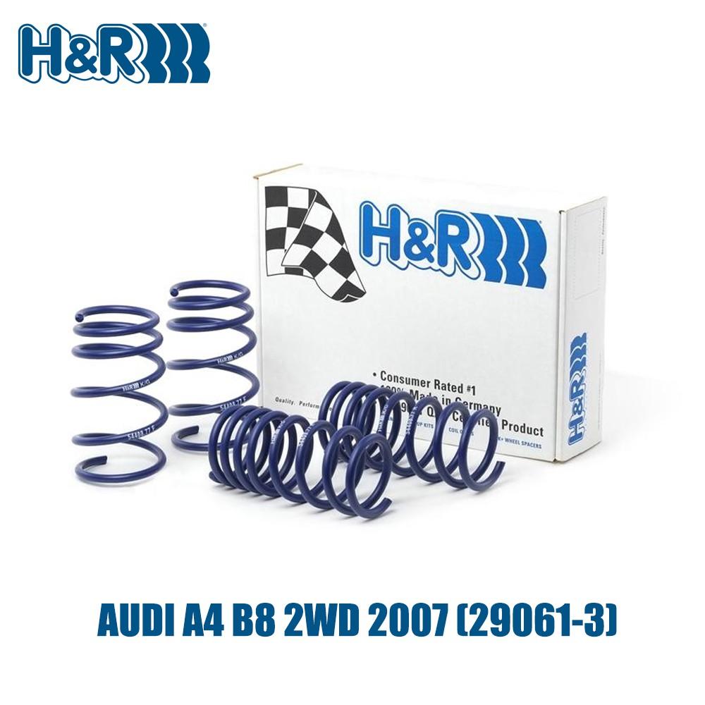 AUDI A4 B8 2WD 2007 - H&R Spring - (29061-3)