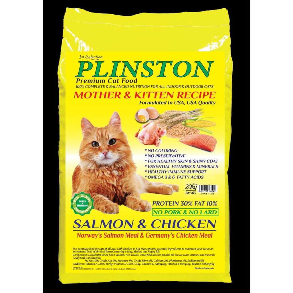 PLINSTON Premium Cat Food 20kg - 30% Protein 10% Fat | PLINSTON Makanan Kucing Premium 20kg
