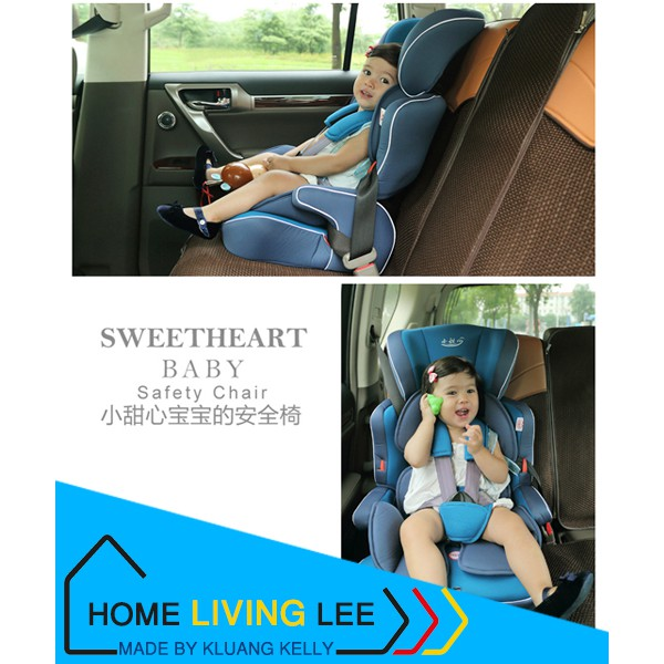 Child safety seat car seat baby car seat baby seat 1 years -12 year old 3C certification