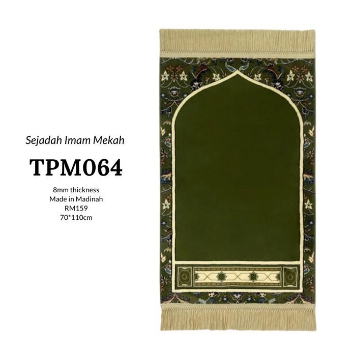 The Prayer Mat Sejadah Imam Makkah Musk Collection - TPM066