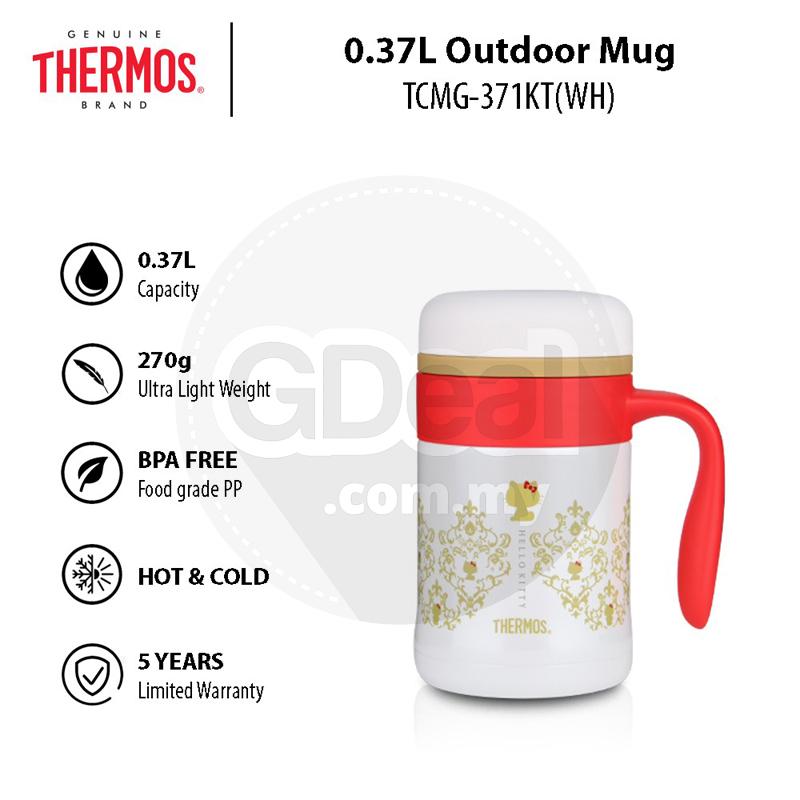 GDeal THERMOS Hello Kitty 370ml Lifestyle Mug - TCMG-371KT