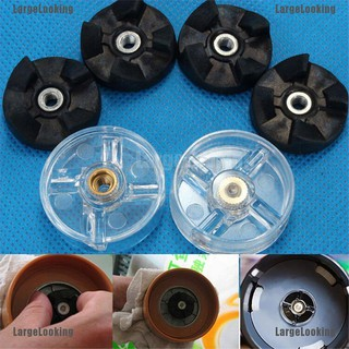 Extractor Blade Base for Mixer Blender Shaker Part with Gasket UK 250W