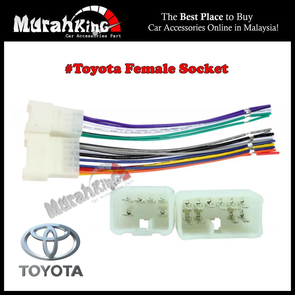 Amazing Perodua Myvi 2005 2011 Oem Plug And Play Socket Cable Player Socket Wiring Cloud Planhouseofspiritnl