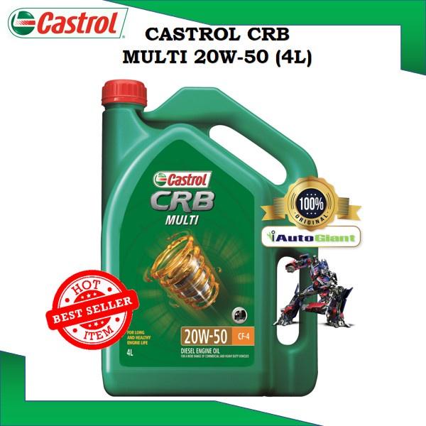 CASTROL CRB MULTI 20W50 CF-4, 4L DIESEL ENGINE OIL (100% ORIGINAL)