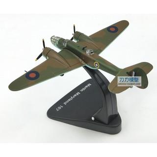 1:144 World War II France Martin MARYLAND 167 Medium Bomber Alloy Aircraft  Model