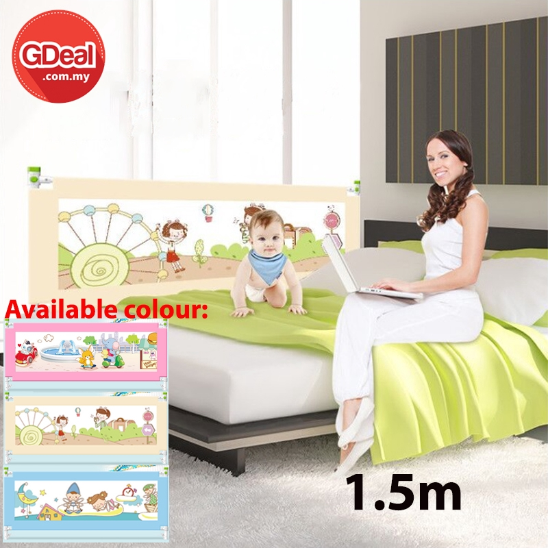 GDeal 1.5m 1pcs Baby Guardrail Lifting Infant Safety Bed Fence Protector Anti-fall Bedside Baffle Penghalang Katil