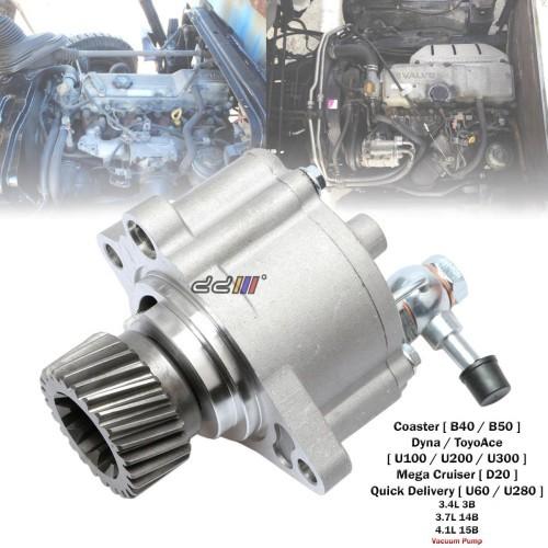 Engine Vacuum Pump For Toyota Dyna ToyoAce 3 4L 3 7L 4 1L 3B 14B 15B Diesel
