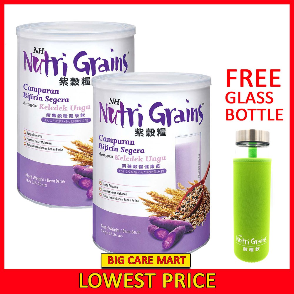 Nh Nutri Grains With Purple Sweet Potato 1kg x 2 Tins [Free 1 Glass Bottle- Green]