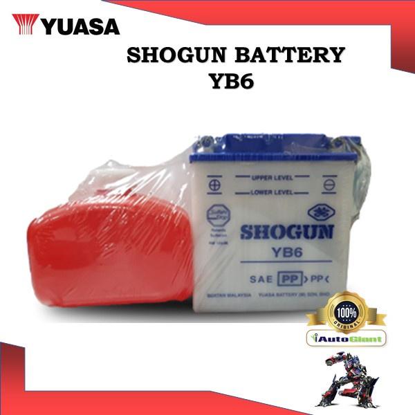 SHOGUN BATTERY YB6 HONDA CBR150/SUZUKI SHOGUN/YAMAHA NOUVO