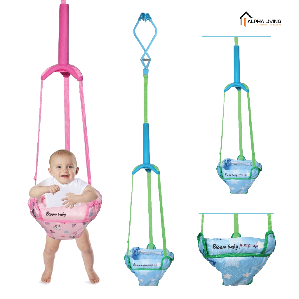 Baby Door Jumpers and Bouncers Swing Exerciser Set with Door Clamp Adjustable Strap for Toddler Infant (BAY0171)