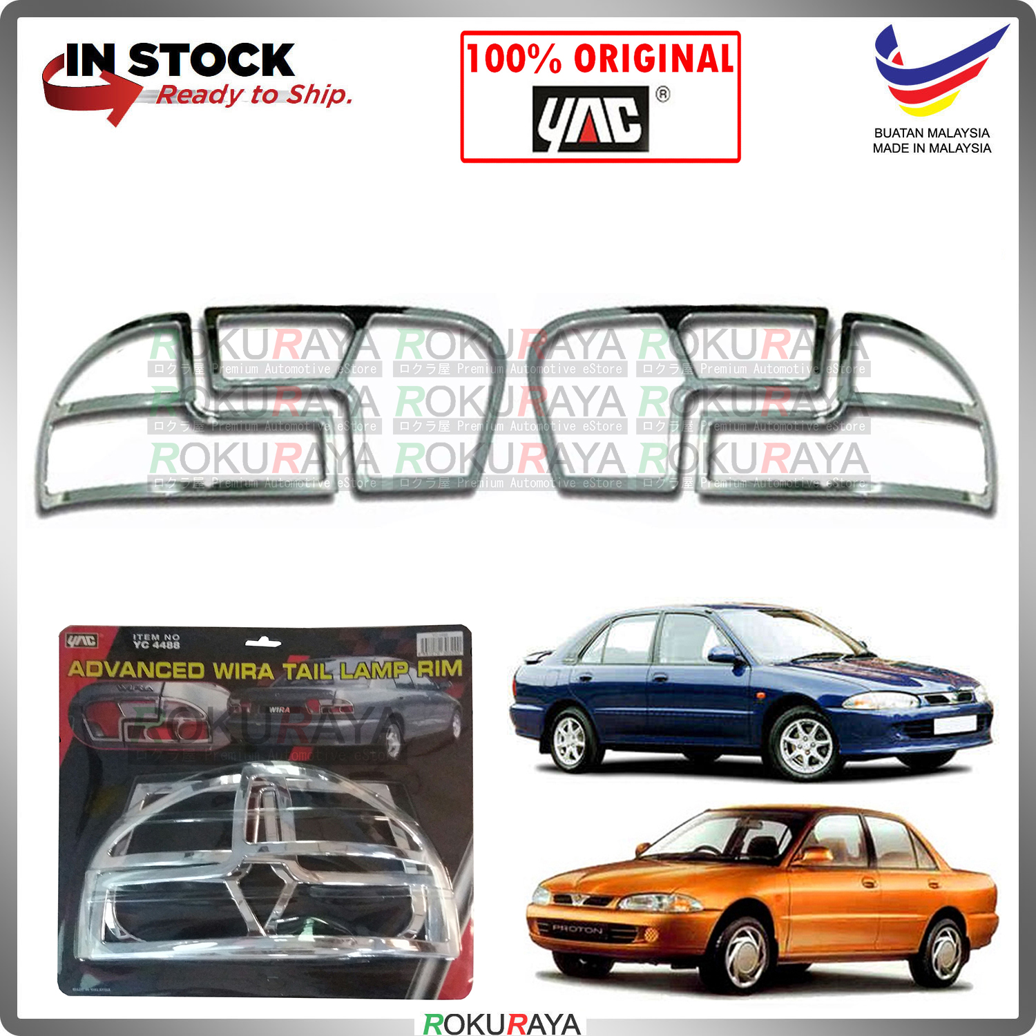 [CHROME] Proton Wira 1997 Advanced Custom Fit ABS Plastic Rear Tail Lamp Garnish Moulding Cover Car Accessories Parts