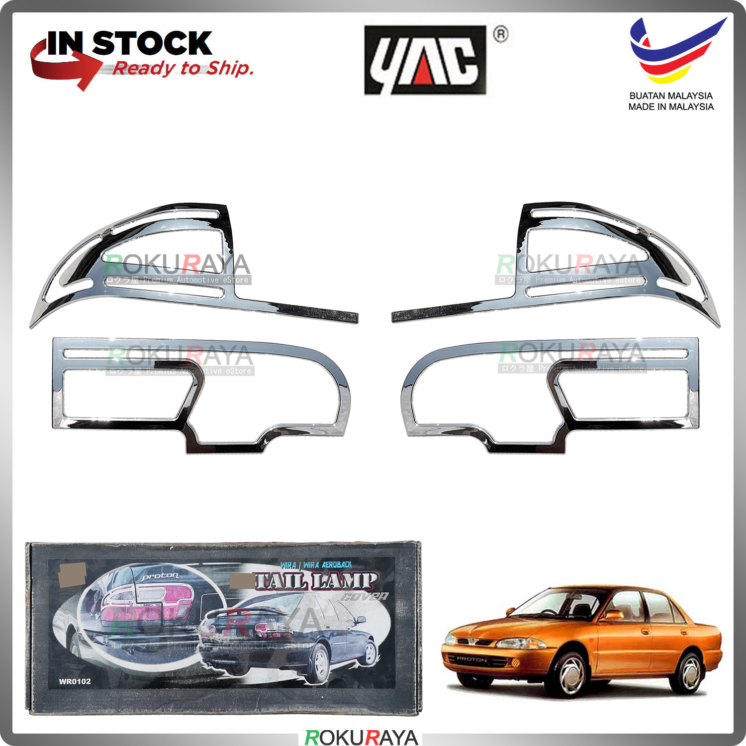 [CHROME] Proton Wira Custom Fit ABS Plastic Rear Tail Lamp Garnish Moulding Cover