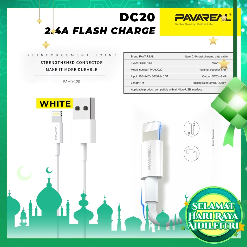 Pavareal PA-DC20 2.4A Flash Charge Data Transfer Lightning Cable IOS Fully Compatibility Iphone Ipad