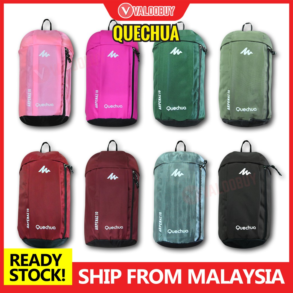 bf73561c7  READY STOCK  Quechua Arpenaz 10L