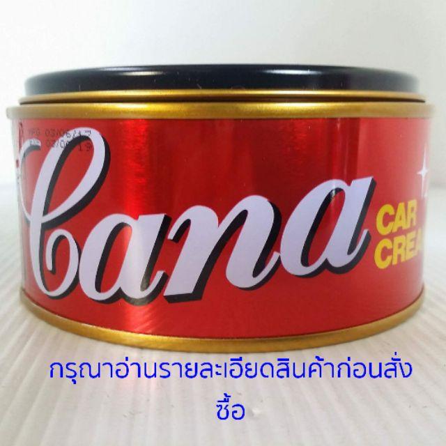 ครีมขัดเงา คาน่า กาน่า Cana ยาข