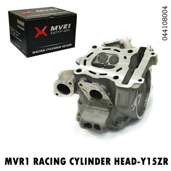 MVR1 RACING CYLINDER HEAD IN-22 / EX-19 - Y15ZR