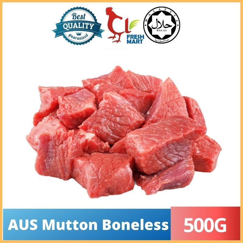 Australia Mutton Leg Boneless Cube (500g)