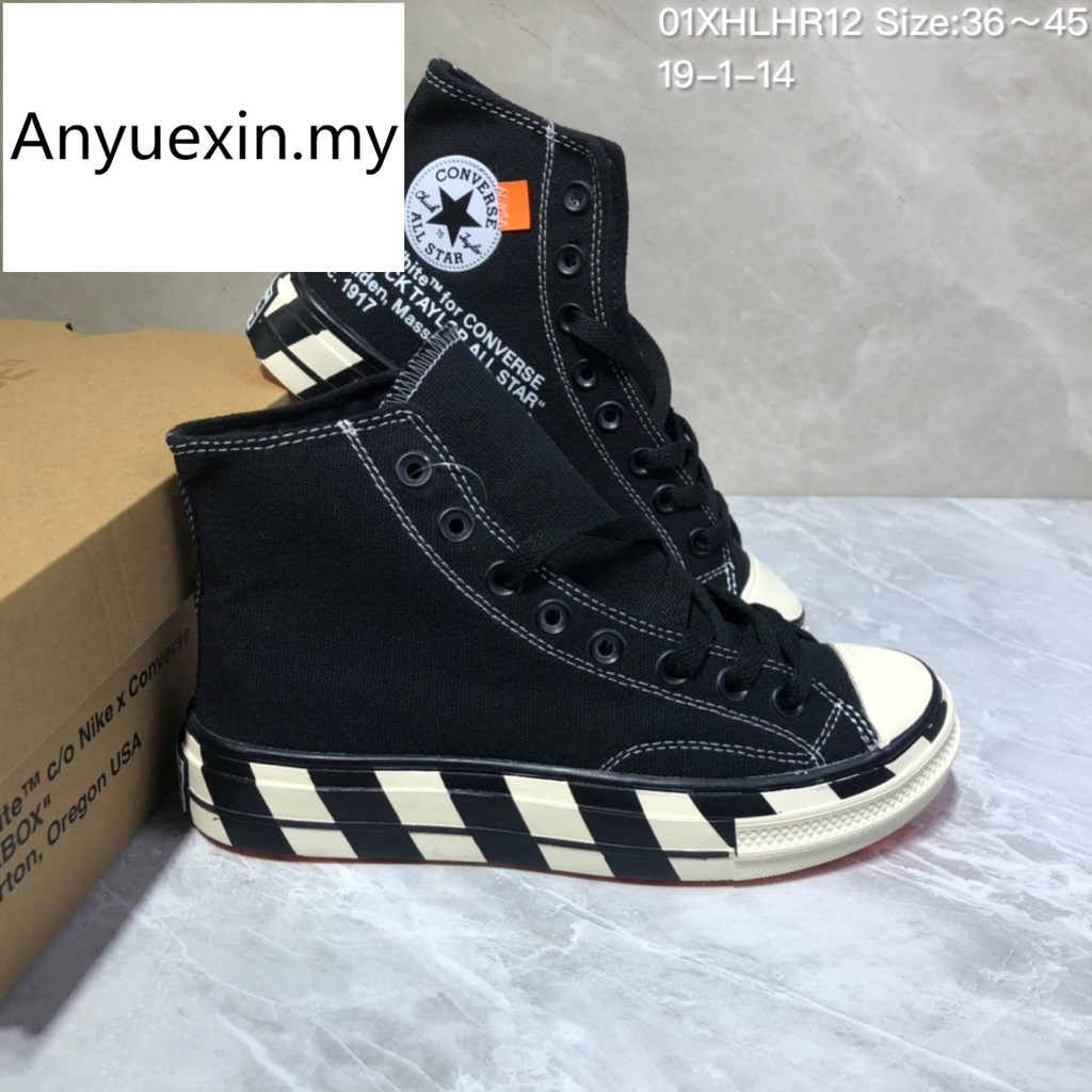 0942bff7646d off shoe - Sneakers Prices and Promotions - Men s Shoes Jan 2019 ...