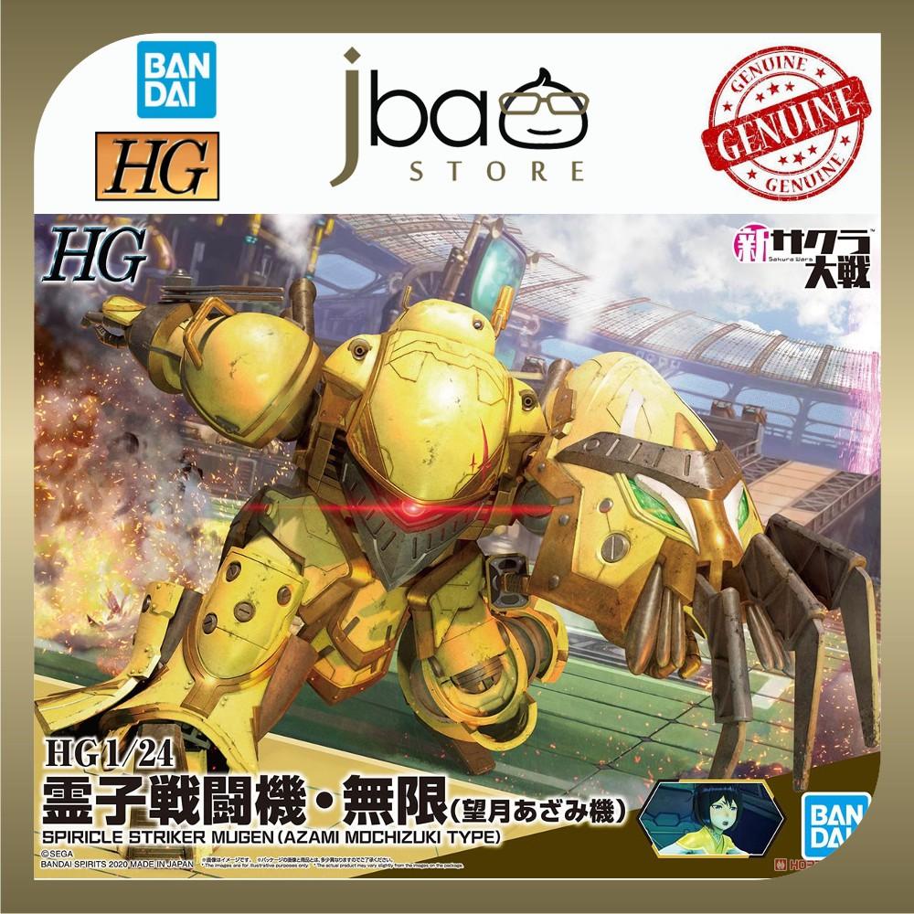 Bandai 1/24 Spiricle Striker Mugen (Azami Mochizuki Type) HG Sakura Wars