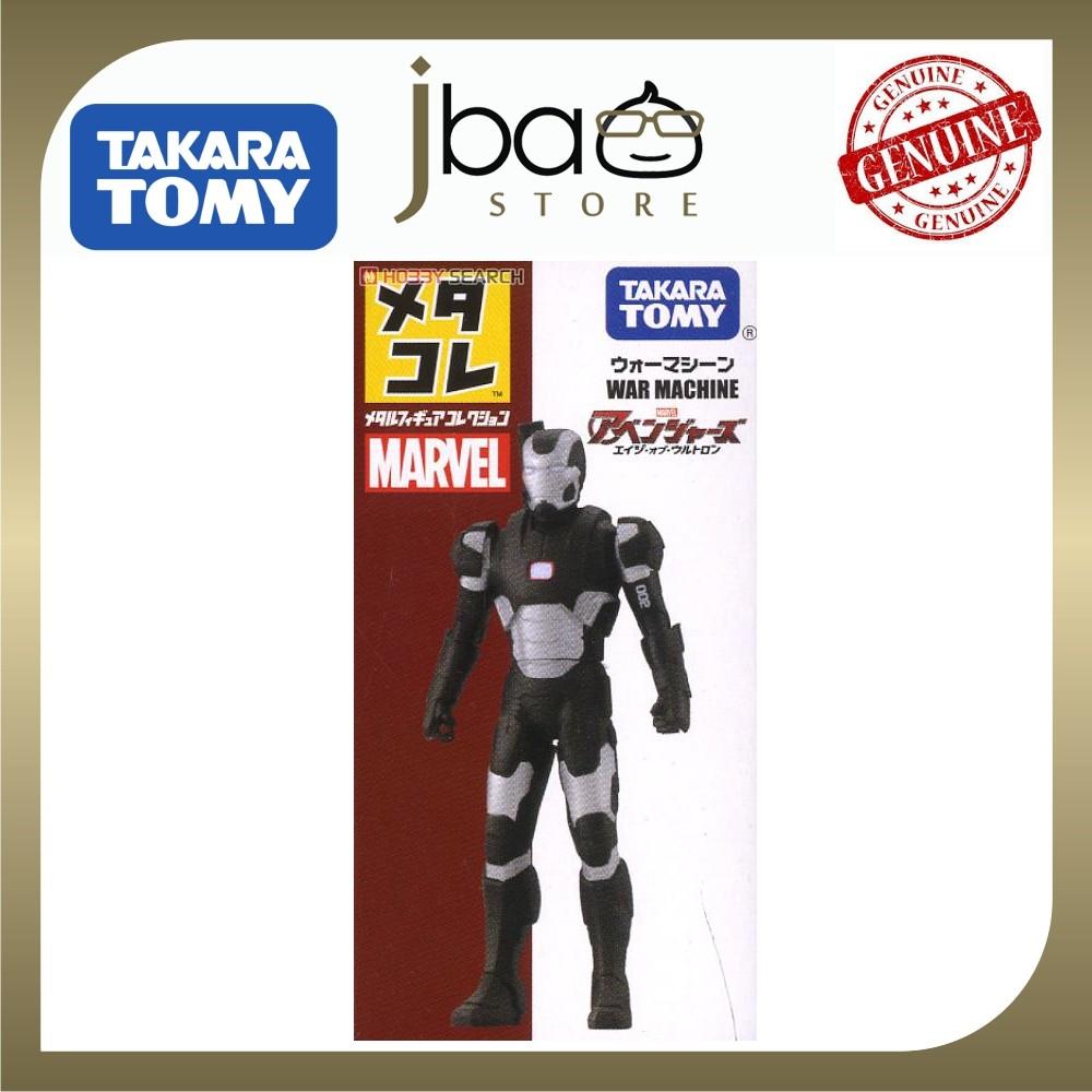 Tomy Takara Metal Figure Marvel War Machine Metacolle Christmas