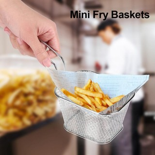 Small Gold Metal Baskets for Serving Chips Fryer Cooking Tool | Shopee Malaysia