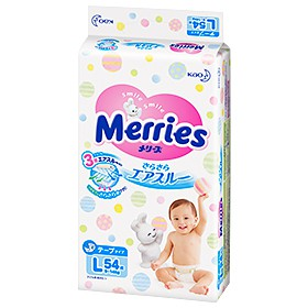 Merries Super Premium Tape x 4 packs (NB90/S82/M64/L54/XL44)