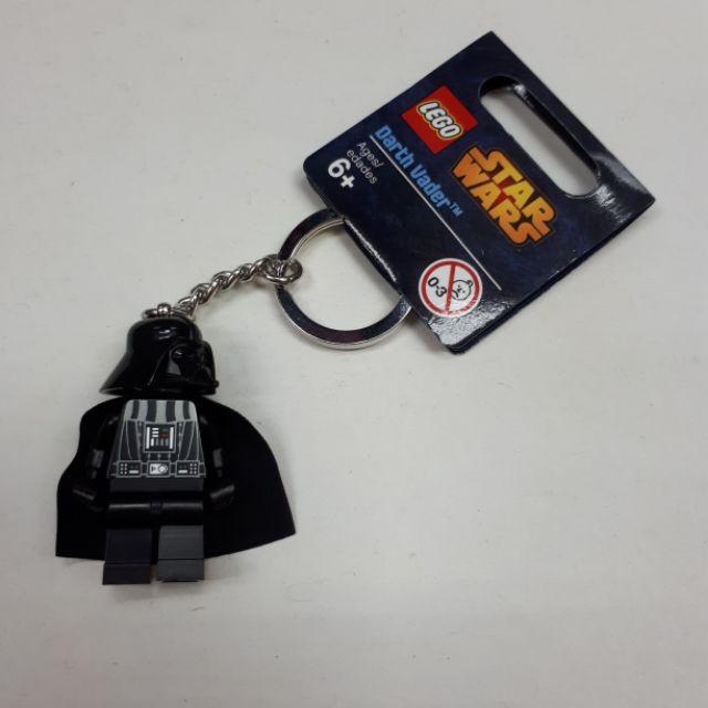 LEGO STAR WARS 850996 Darth Vader KEY RING