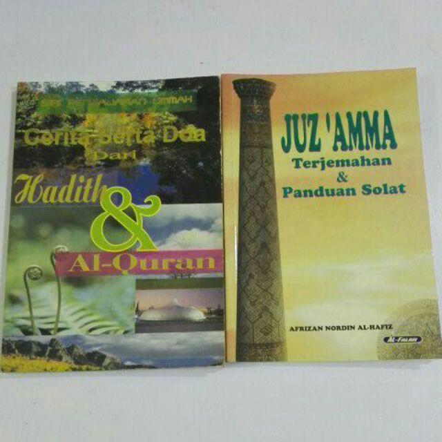 Cerita Serta Doa dari Hadith & Al-Quran & Juz'amma terjemahan & Panduan  Solat