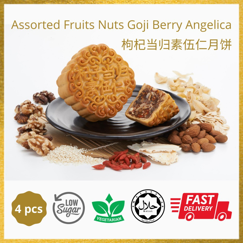[Ready Stock] Mooncake Absolutely Low Sugar Assorted Fruits Nuts Goji Berry Angelica Vegetarian Halal Tong Wah Moon Cak